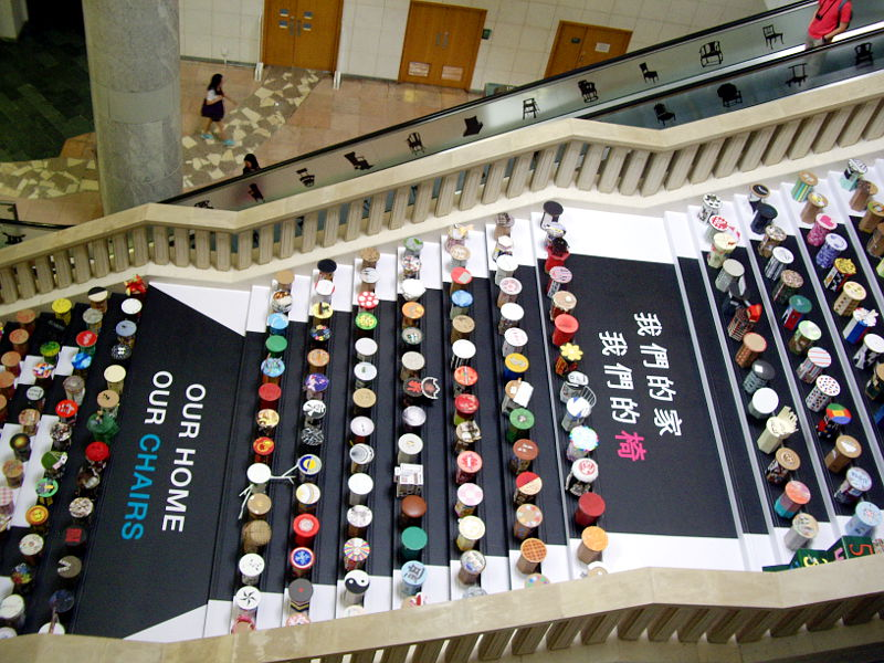 香港・小心地滑友の会 その15・香港文化博物館」2014夏-1514