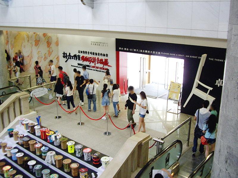 香港・小心地滑友の会 その15・香港文化博物館」2014夏-1515