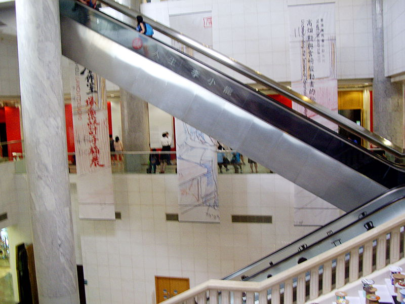 香港・小心地滑友の会 その15・香港文化博物館」2014夏-1516