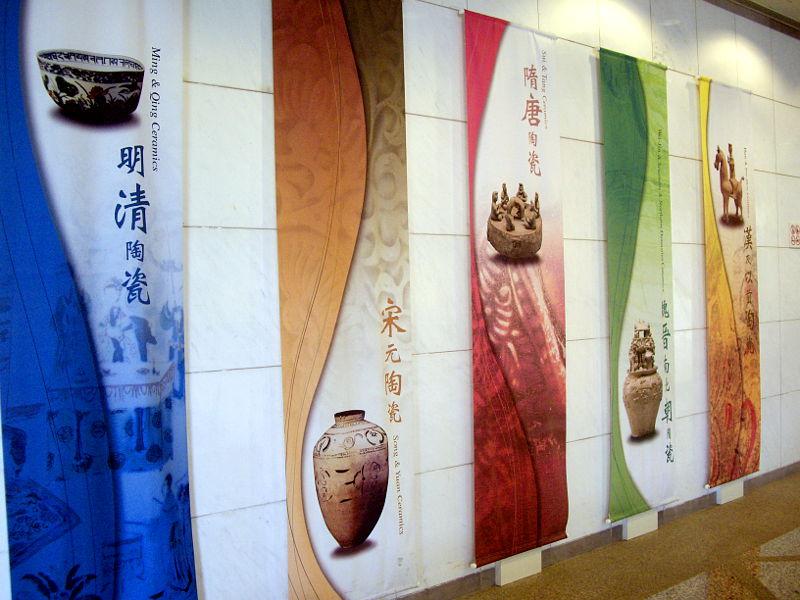 香港・小心地滑友の会 その15・香港文化博物館」2014夏-1519