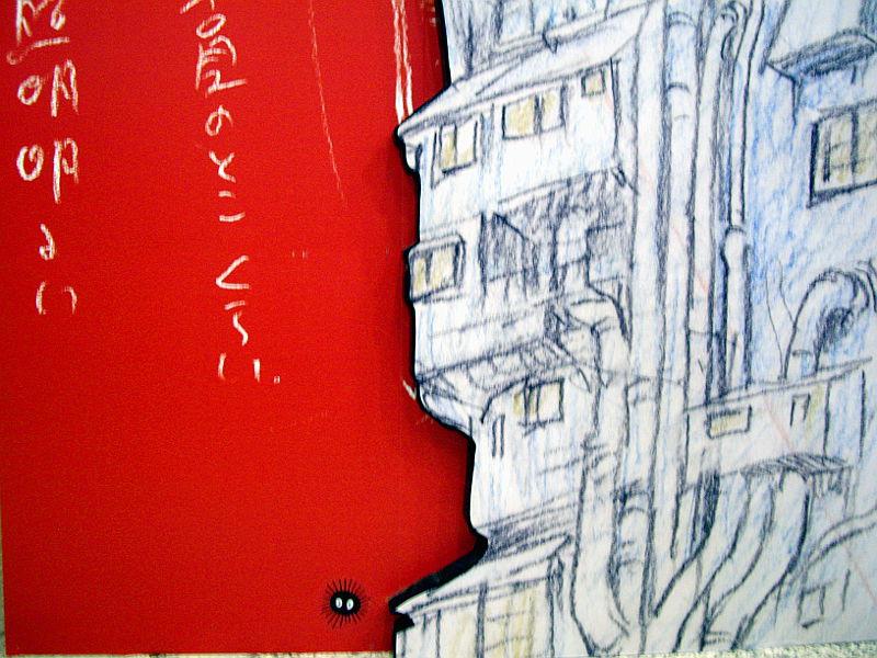 香港・小心地滑友の会 その15・香港文化博物館」2014夏-1523