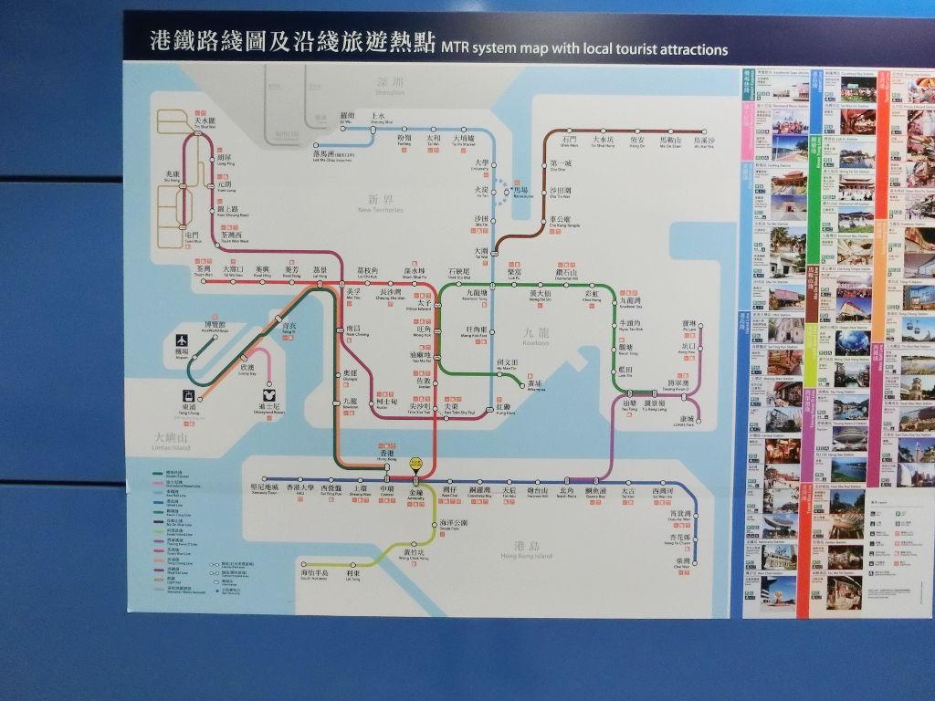 香港・小心地滑友の会 その16・駅のポスター2018春-1602