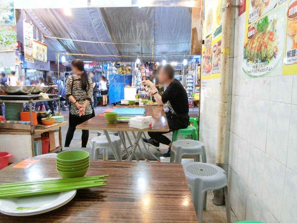 香港・小心地滑友の会 その17・廟街の堂泰海鮮菜館2018春-1720