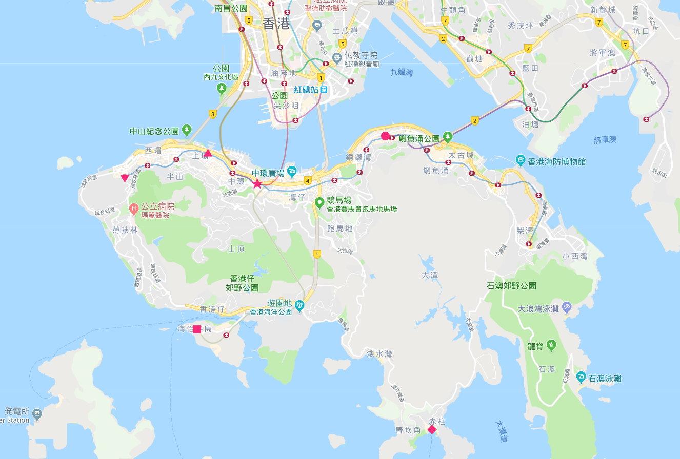 香港・小心地滑友の会 その18・地下鉄新線探検・南港島綫2018春-1803
