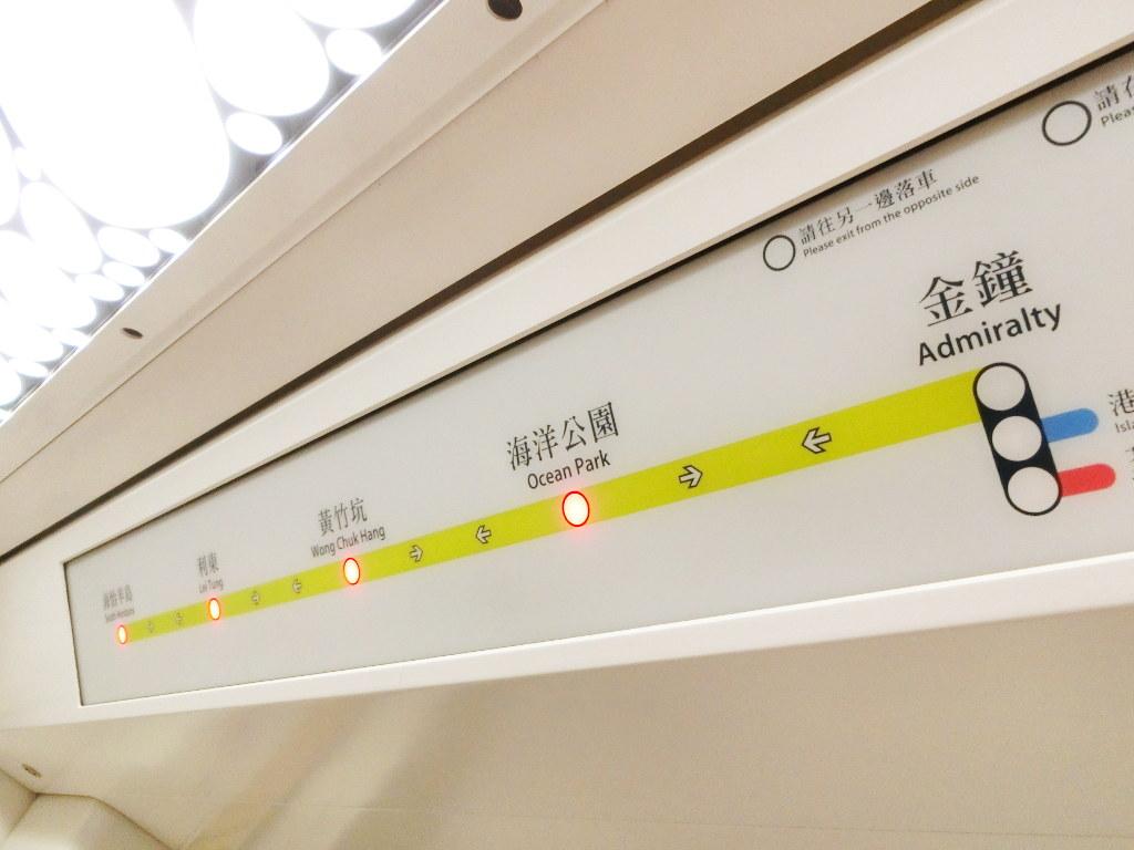香港・小心地滑友の会 その18・地下鉄新線探検・南港島綫2018春-1816