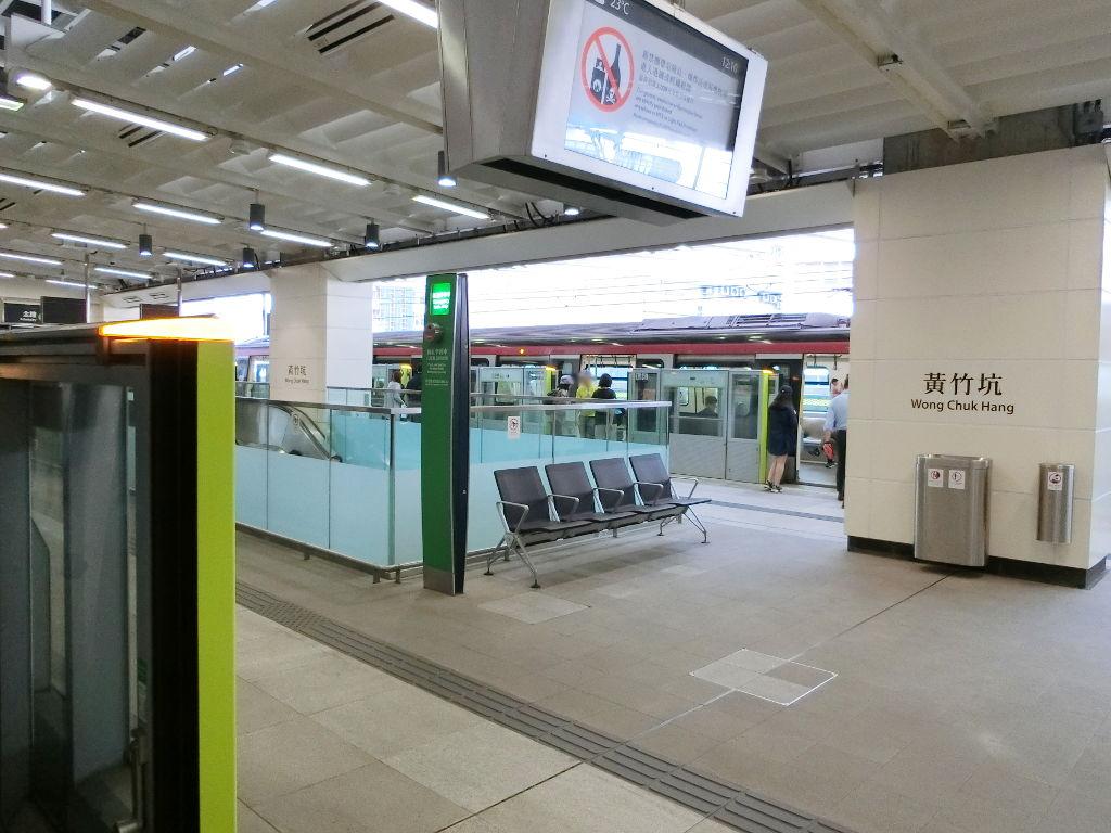 香港・小心地滑友の会 その18・地下鉄新線探検・南港島綫2018春-1820