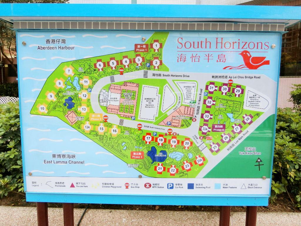 香港・小心地滑友の会 その18・地下鉄新線探検・南港島綫2018春-1826