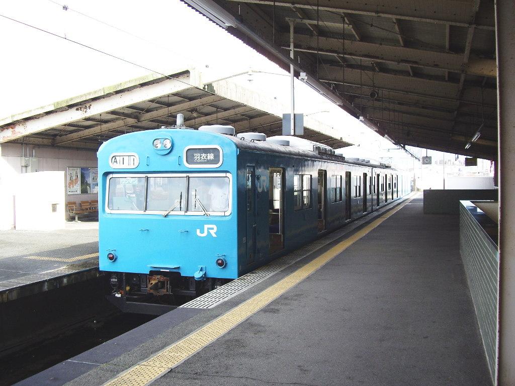 大阪・JR最短の区間列車・羽衣線2013夏-8008