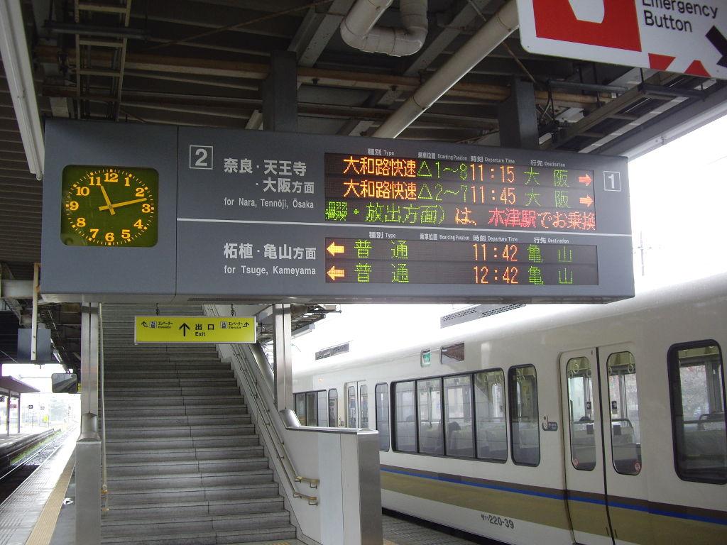 奈良・春の嵐と関西線2013その1-7109