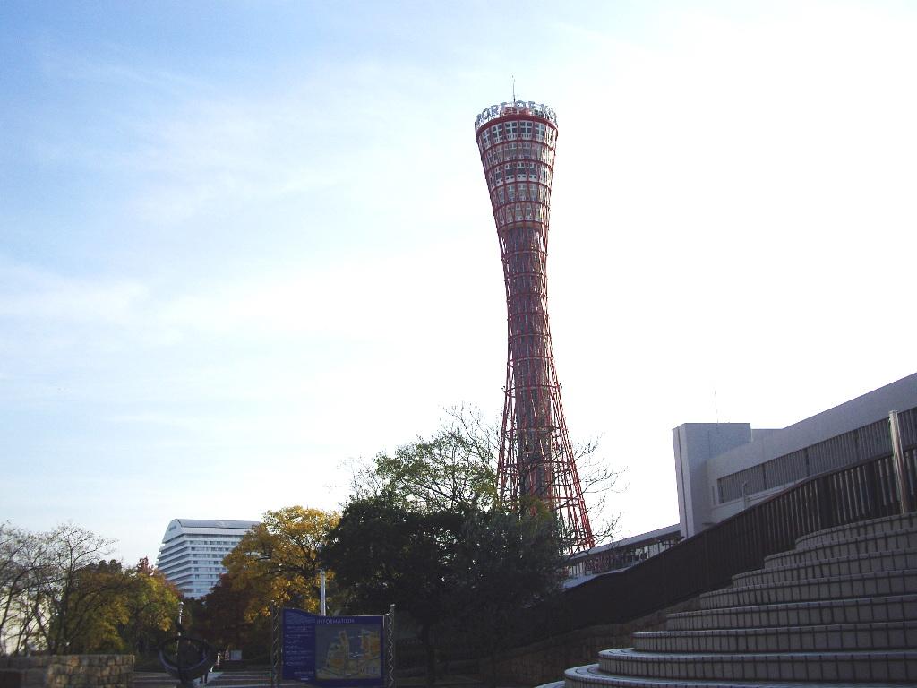 兵庫・神戸ポートタワー2013秋-1001