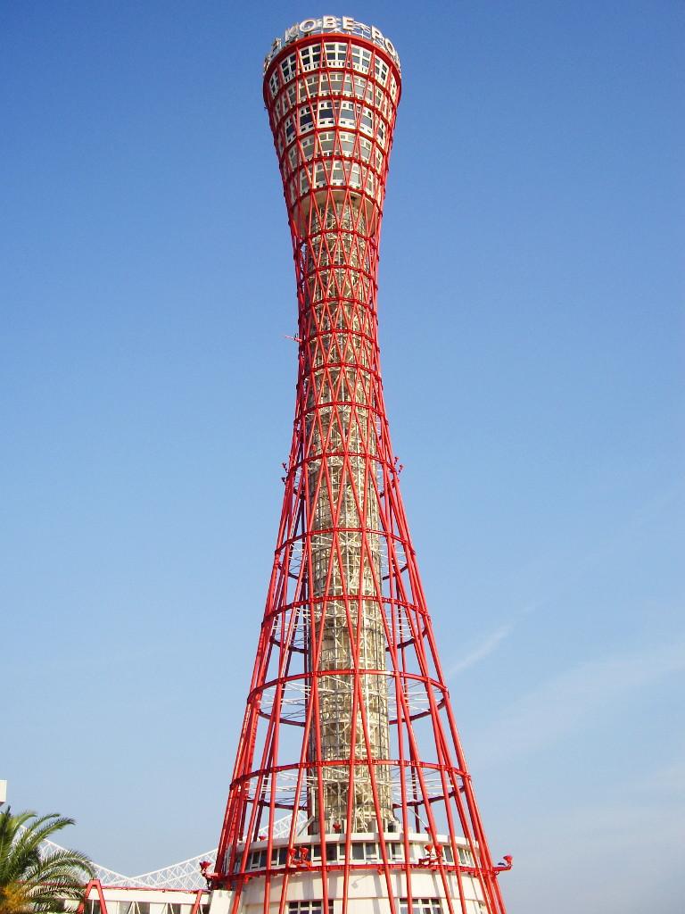 兵庫・神戸ポートタワー2013秋-1004