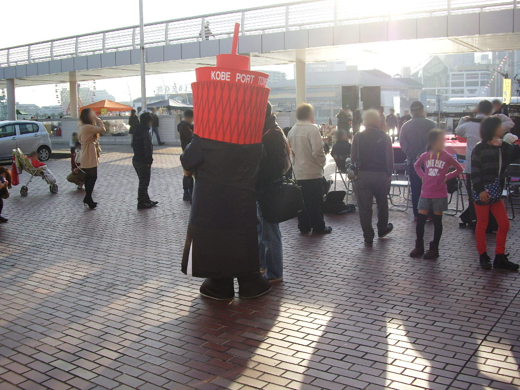 兵庫・神戸ポートタワー2013秋-1008