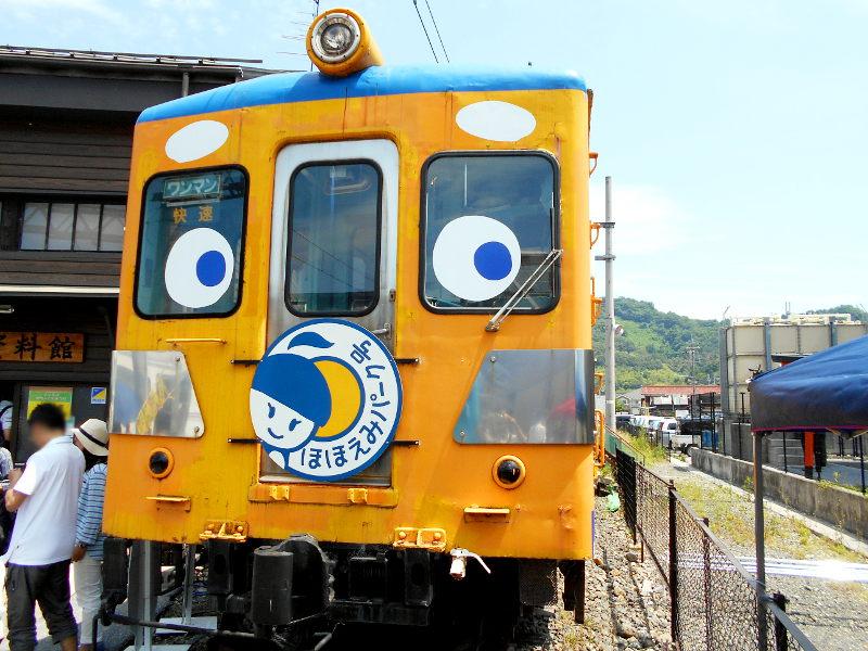 近江鉄道がちゃこんまつり2016-1209