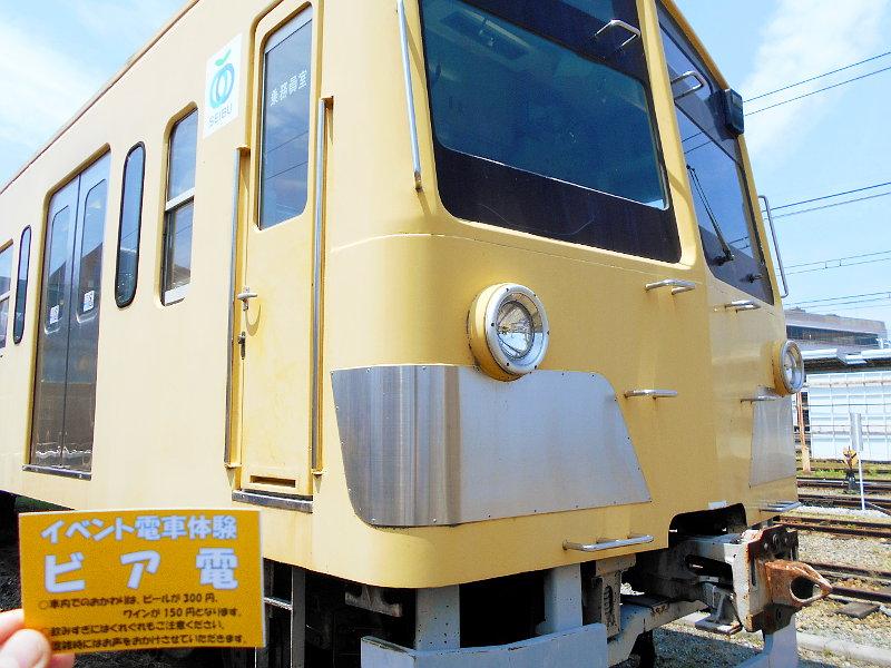 近江鉄道がちゃこんまつり2016-1220