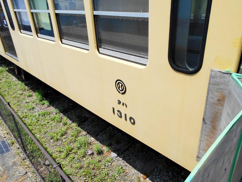 近江鉄道がちゃこんまつり2016-1221