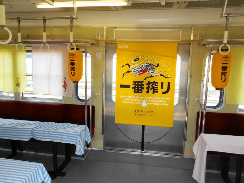 近江鉄道がちゃこんまつり2016-1222