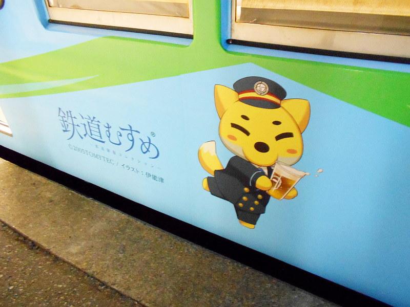滋賀・近江鉄道2017初夏-3015