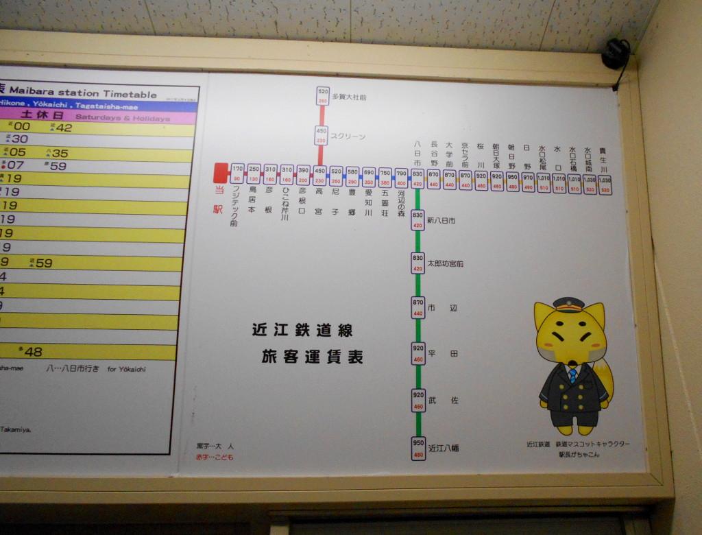 滋賀・近江鉄道2017初夏-3020