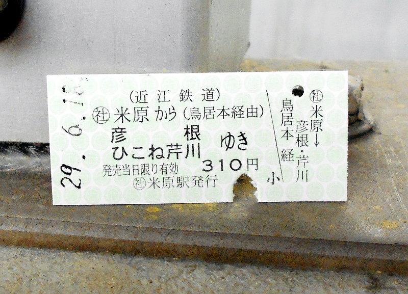 滋賀・近江鉄道2017初夏-3027