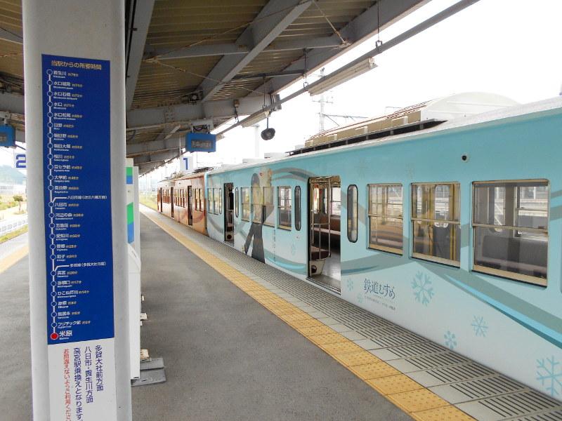 滋賀・近江鉄道2017初夏-3030