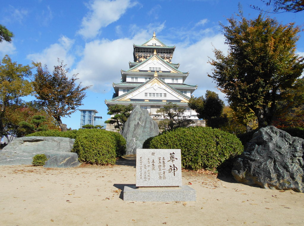 紅葉の大阪城2017秋-1104