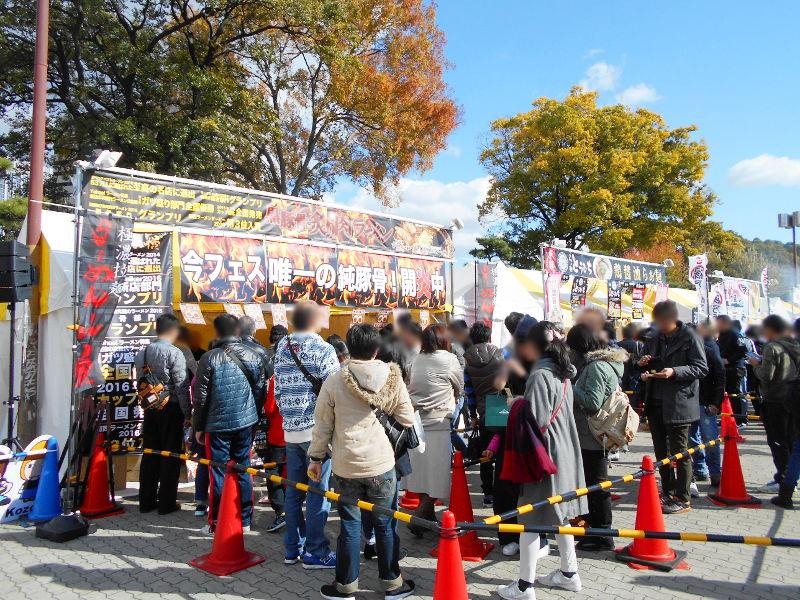 紅葉の大阪城2017秋-1115