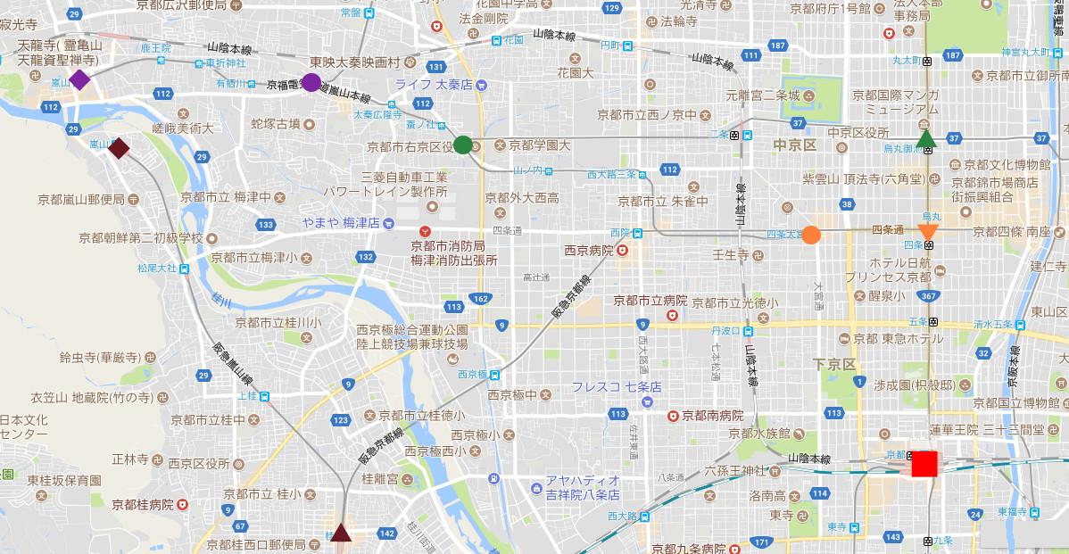 京都・嵐電に乗って龍安寺2017-2005