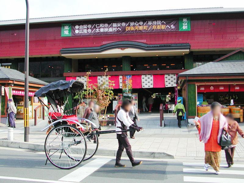 京都・嵐電に乗って龍安寺2017-2008