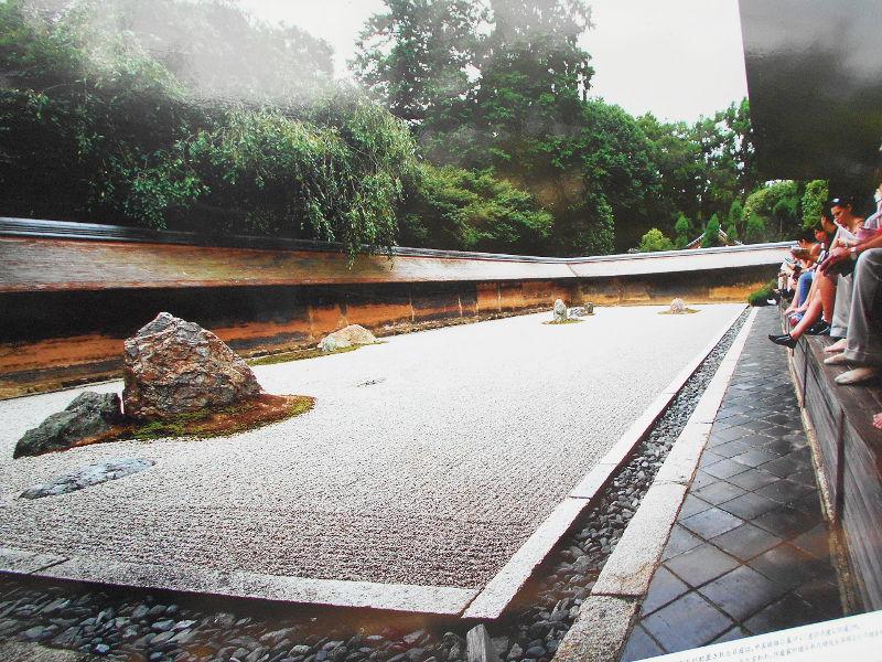 京都・嵐電に乗って龍安寺2017-2014
