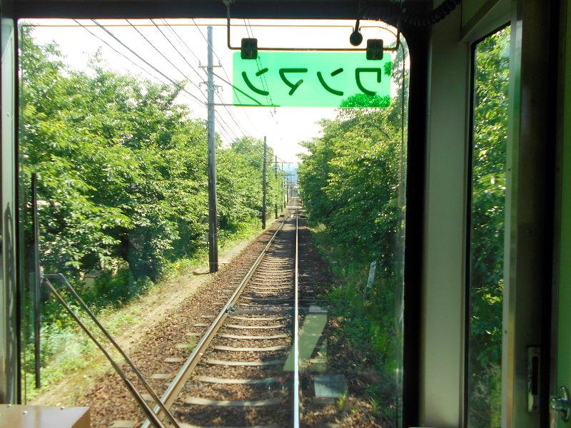 京都・嵐電に乗って龍安寺2017-2026