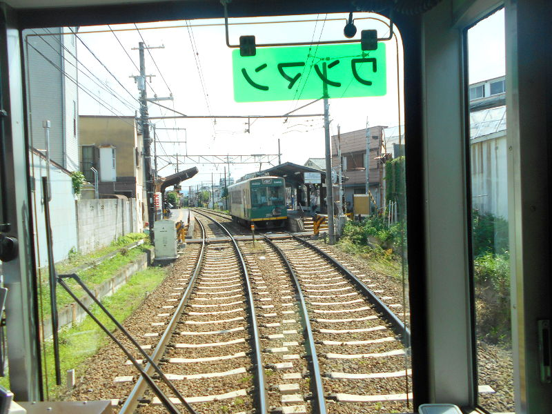 京都・嵐電に乗って龍安寺2017-2027