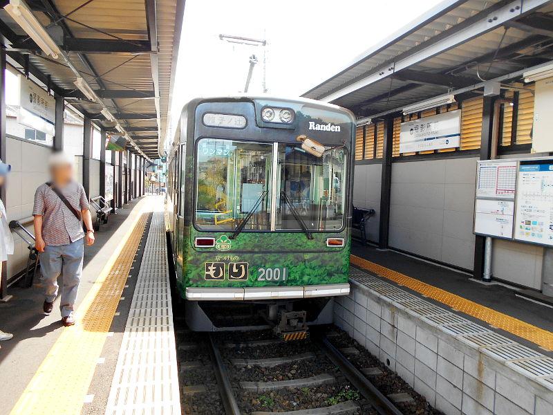 京都・嵐電に乗って龍安寺2017-2028