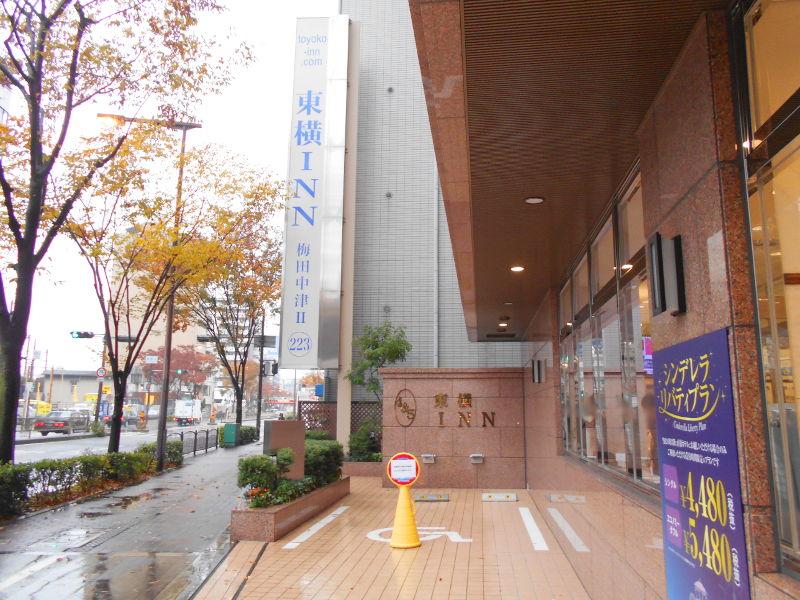 宝塚大劇場2017その1-1109