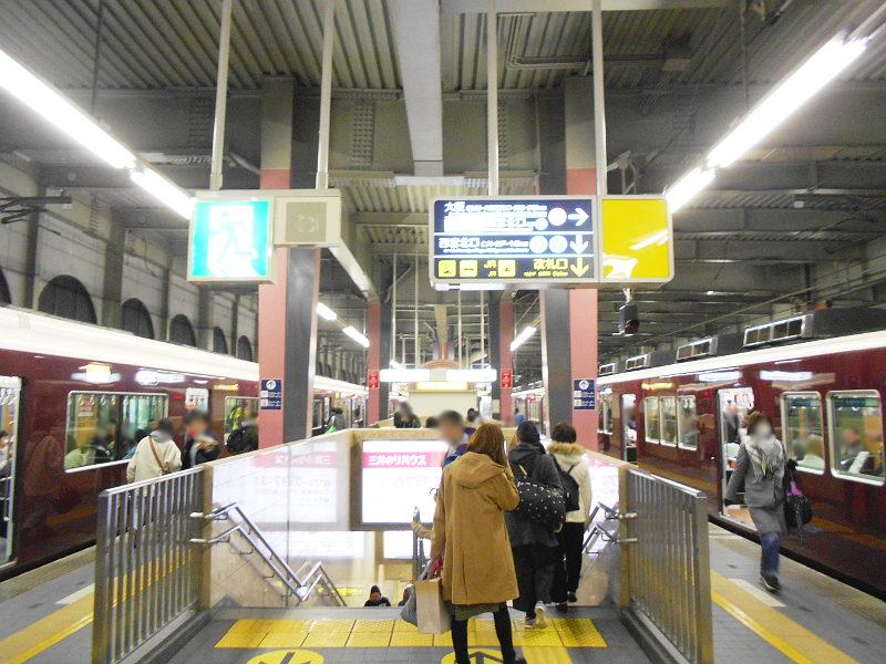 宝塚大劇場2017その1-1117