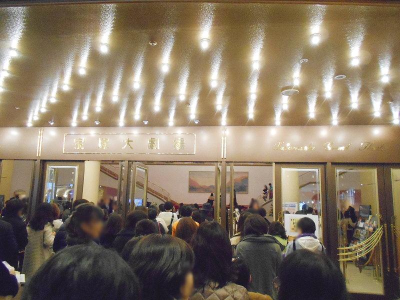宝塚大劇場2017その2-1207
