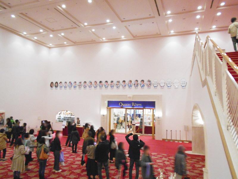 宝塚大劇場2017その2-1209