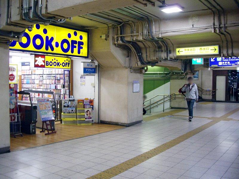 宝塚大劇場2017その3・鶴橋で焼肉-1311