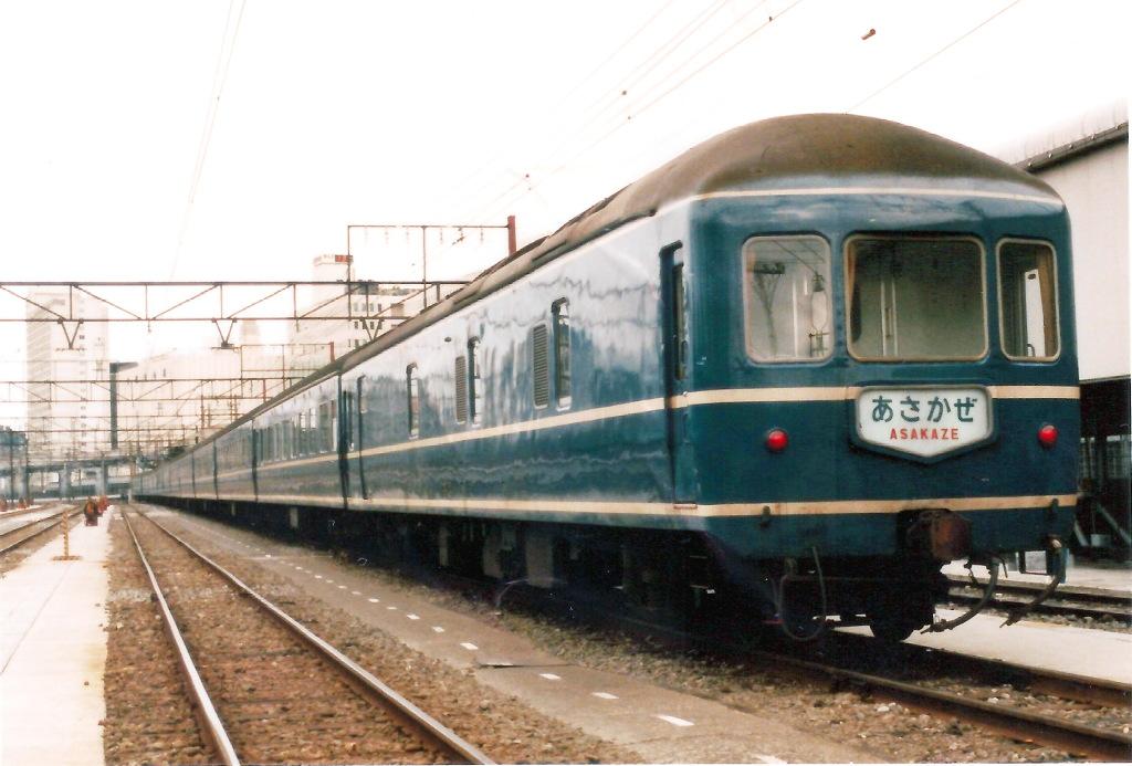 国鉄・20系特急寝台客車1980s-1001