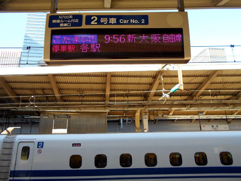 箱根・芦ノ湖ドライブ2016秋その1-4103