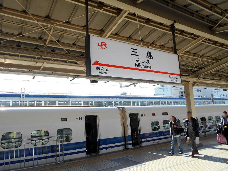 箱根・芦ノ湖ドライブ2016秋その1-4104