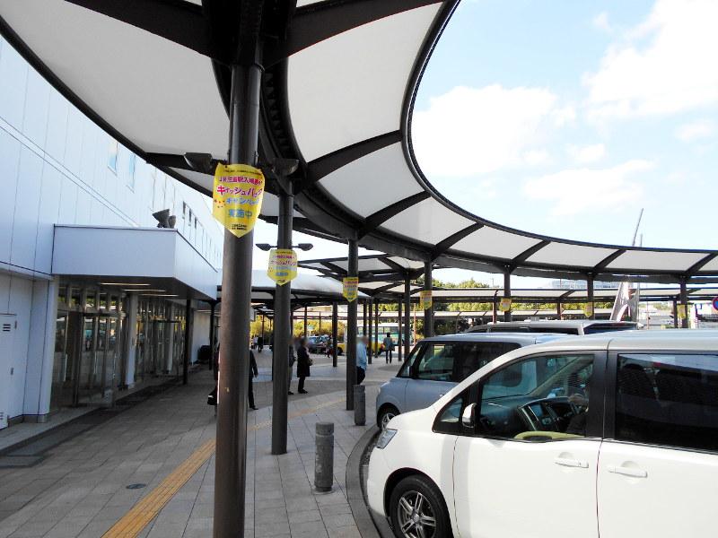 箱根・芦ノ湖ドライブ2016秋その1・三島から箱根へ-4107