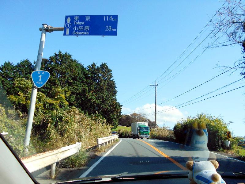 箱根・芦ノ湖ドライブ2016秋その1・三島から箱根へ-4111