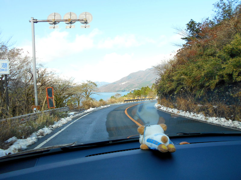 箱根・芦ノ湖ドライブ2016秋その1-4115