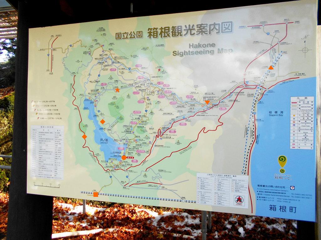 箱根・芦ノ湖ドライブ2016秋その1・三島から箱根へ-4117