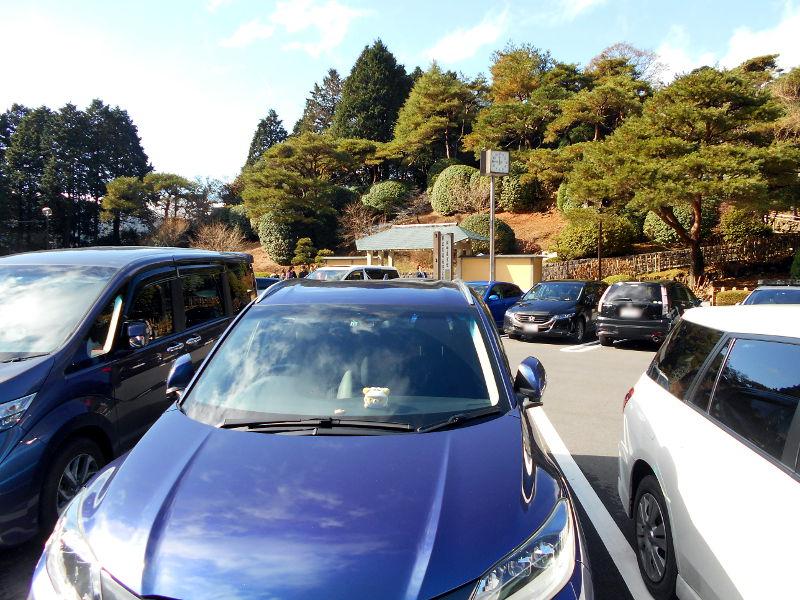 箱根・芦ノ湖ドライブ2016秋その1・三島から箱根へ-4118