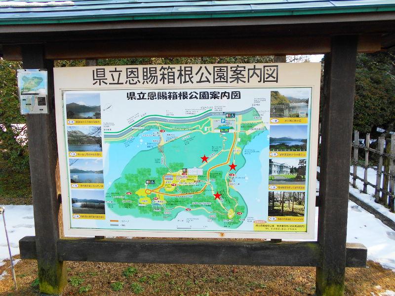 箱根・芦ノ湖ドライブ2016秋その1・三島から箱根へ-4122