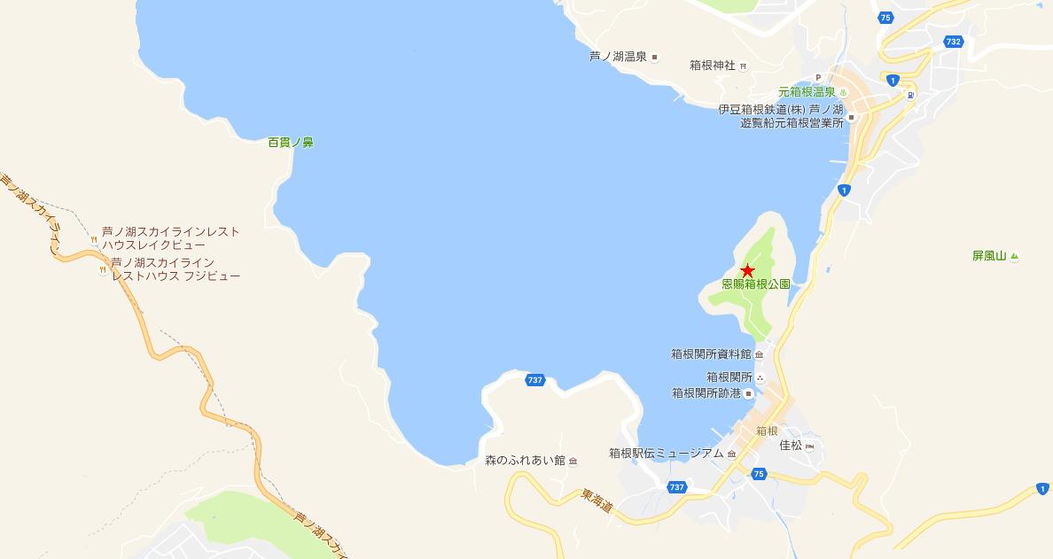 箱根・芦ノ湖ドライブ2016秋その2・湖畔展望館-4202