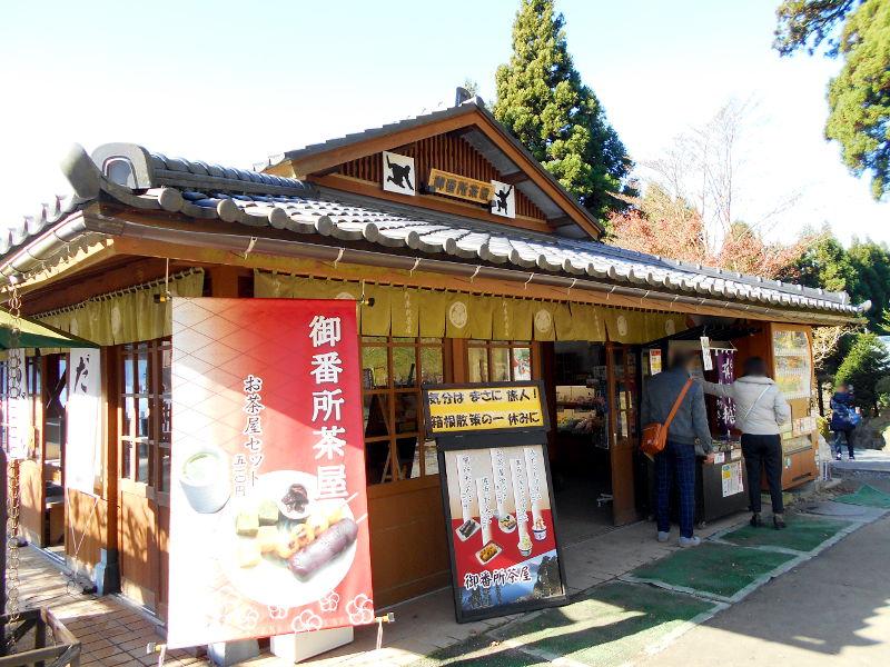 箱根・芦ノ湖ドライブ2016秋その2・湖畔展望館-4212
