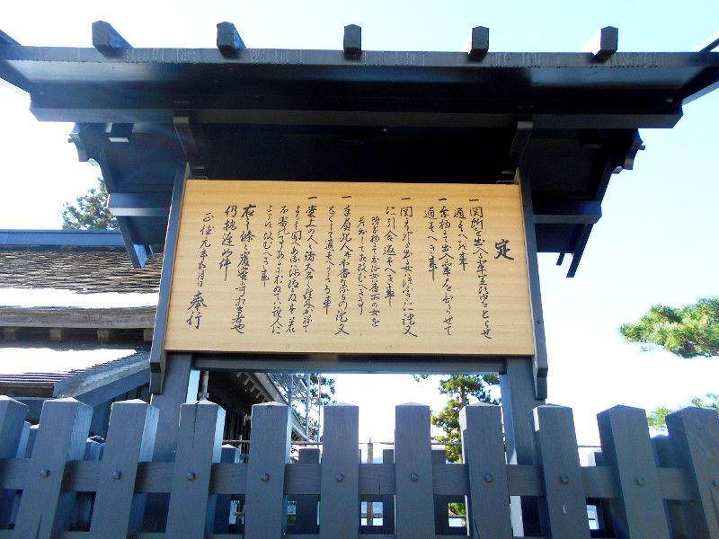 箱根・芦ノ湖ドライブ2016秋その3・箱根関所-4303