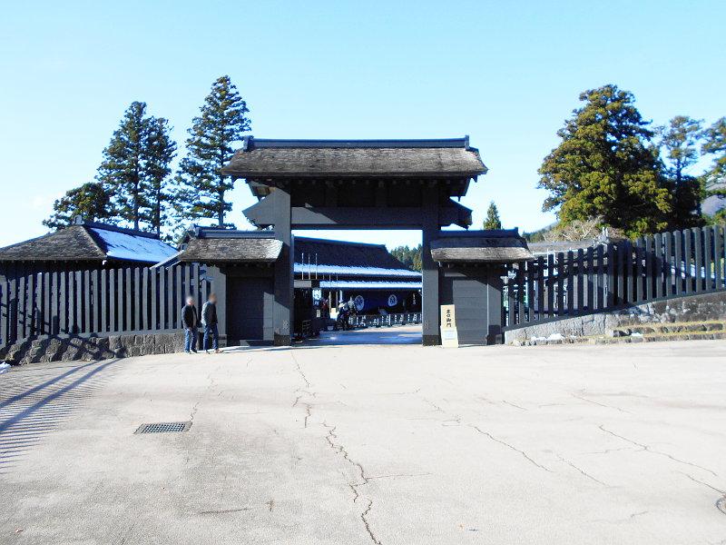 箱根・芦ノ湖ドライブ2016秋その3・箱根関所-4318
